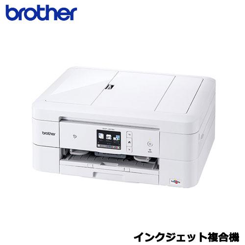 ブラザー PRIVIO DCP-J973N-W [A4 IJ複合機/白/10/12ipm/LAN/ADF/レーベル]