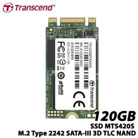 トランセンド TS120GMTS420S [120GB SSD MTS420S M.2 Type 2242 SATA-III 6Gb/s 3D TLC NAND]