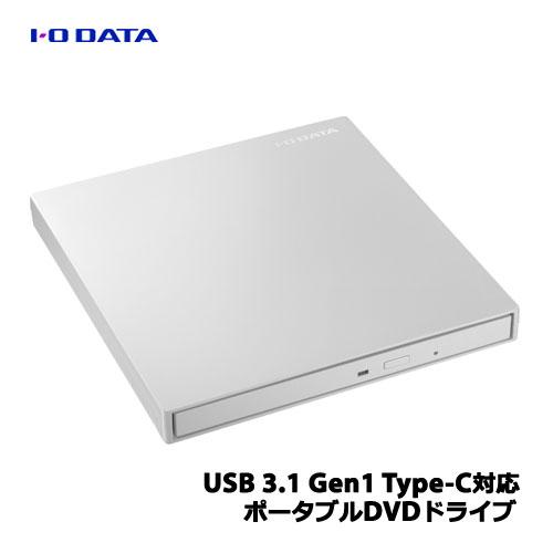DVRP-UT8CW/E [USB 3.1 Gen1 Type-C対応 バスパワー駆動ポータブルDVDドライブ パールホワイト]
