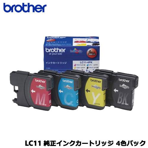 【送料無料】brother LC11-4PK [インクカートリッジ LC11インク4色(BK/C/M/Y)パック]【純正品】