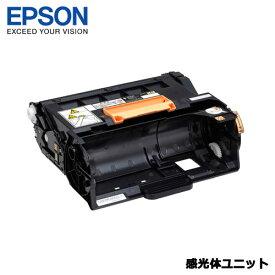 EPSON LPB4K20 [LP-S440DN用 感光体ユニット]