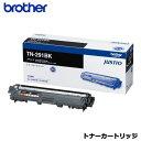 ブラザー TN-291BK [トナーカートリッジ (ブラック)]【純正品】