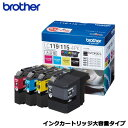 brother(ブラザー) LC119/115-4PK [インクカートリッジ大容量タイプ お徳用4色パック]【純正品】