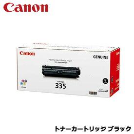 キヤノン CRG-335BLK [8673B001 トナーカートリッジ335BK (ブラック)]