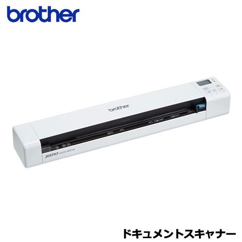 brother JUSTIO MDS-820W [ドキュメントスキャナー モバイルタイプ]