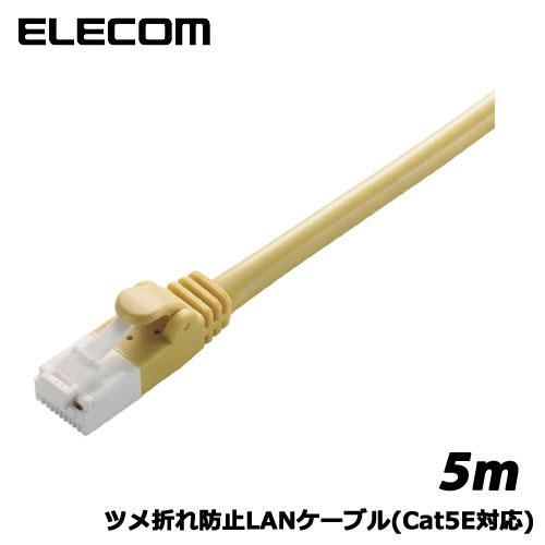 エレコム LD-CTT/Y5/RS [RoHS LANケーブル/CAT5E/爪折防止/5m/イエロー]