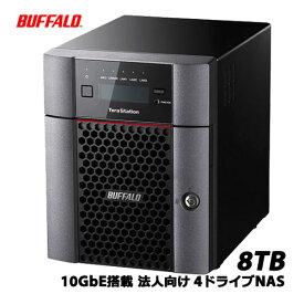 BUFFALO TeraStation TS5410DN0804 [10GbE 法人向け 4ドライブNAS 8TB]