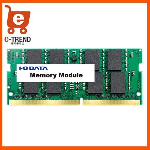 I・O DATA SDZ2133 SDZ2133-4G [PC4-17000(DDR4-2133)対応ノートPC用メモリー 4GB]