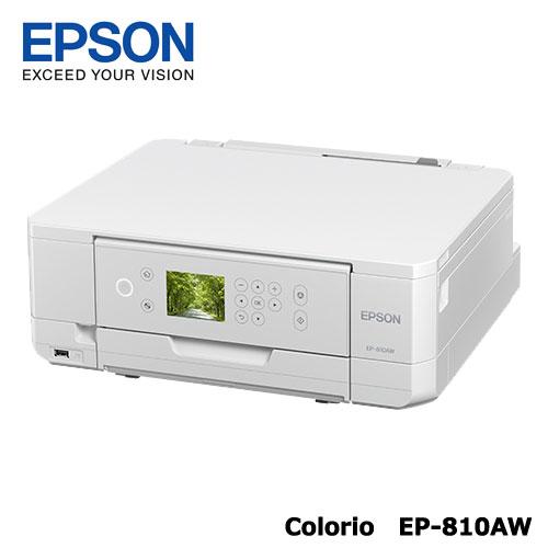 エプソン Colorio EP-810AW [A4IJプリンター/多機能/Wi-Fi/2.7型液晶/ホワイト]