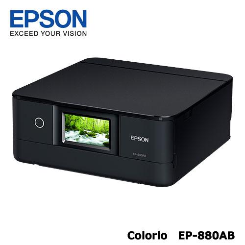 エプソン Colorio EP-880AB [A4IJプリンター/多機能/Wi-Fi/4.3W/ブラック]