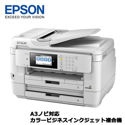 エプソン PX-M5081F [A3ノビカラーIJ複合機/2段カセット/4.3型タッチパネル]