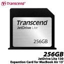 トランセンド TS256GJDL130 [256GB JetDrive Lite 130 ストレージ拡張カード MacBook Air 13インチ Late 2010〜2017用]