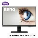 【送料無料】BenQ LCD GL2580HM [24.5型 FHD 液晶ディスプレイ]