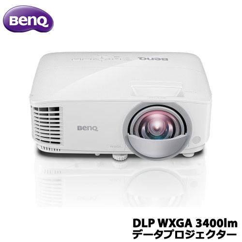 DLP Projector MW826ST [DLP WXGAデータプロジェクター 3400lm]