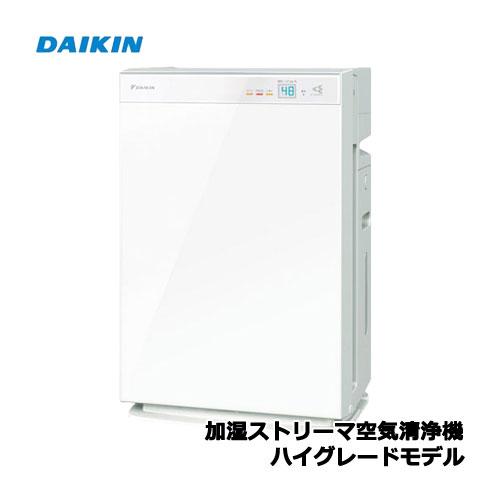 ダイキン MCK70U-W [加湿ストリーマ空気清浄機 (ホワイト)]