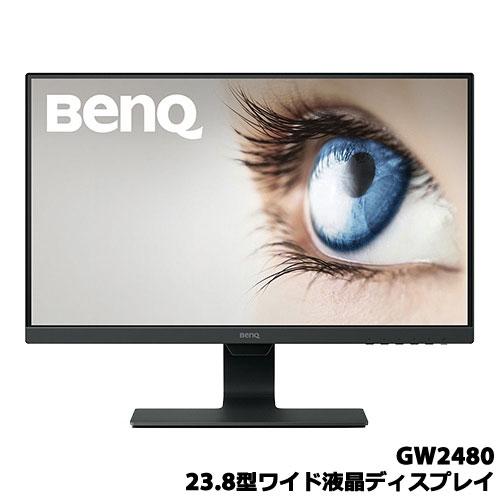 BenQ LCD GW2480 [ブライトネスインテリジェンス 23.8型FHD液晶ディスプレイ]