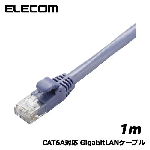 エレコム LD-GPA/BU1 [CAT6A対応 GigabitLANケーブル 1m/ブルー]