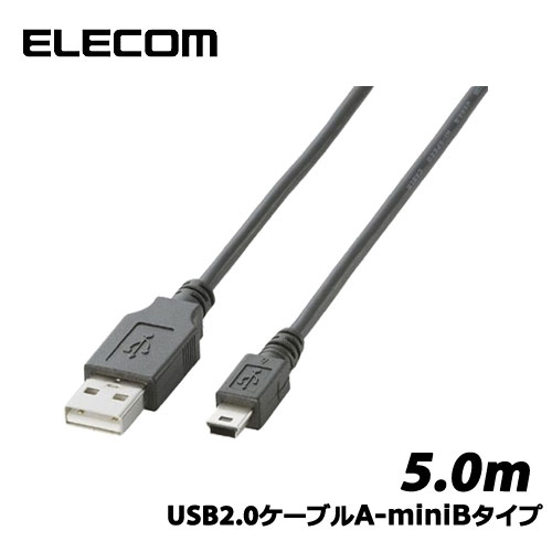 エレコム U2C-M50BK [USB2.0ケーブル A-miniBタイプ/5.0m(ブラック)]