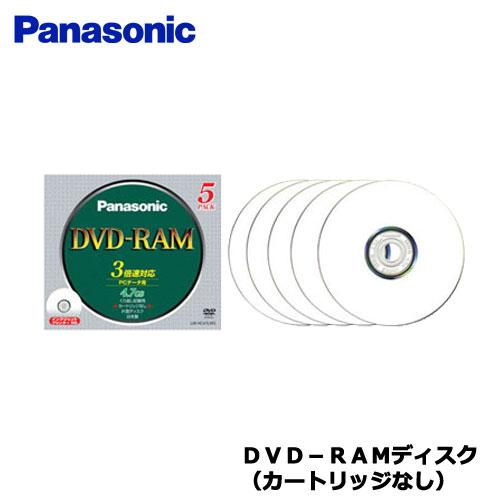 パナソニック LM-HC47LW5 [DVD-RAMディスク 4.7GB(片面/5枚組)]