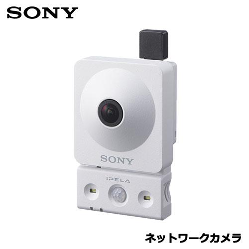 SONY SNC-CX600W [ネットワークカメラ コンパクト]