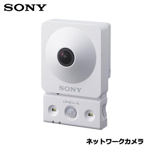 SONY SNC-CX600 [ネットワークカメラ コンパクト]
