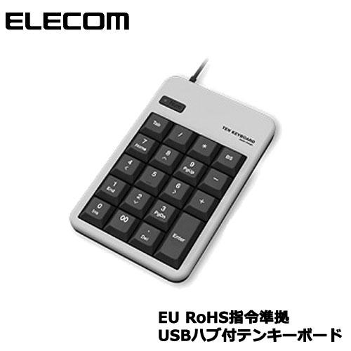 エレコム TK-TCM012SV/RS [2ポートUSB2.0ハブ付テンキーボード/メンブレン/シルバー/RoHS指令準拠]