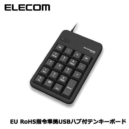 エレコム TK-TCM012BK/RS [2ポートUSB2.0ハブ付テンキーボード/メンブレン/ブラック/RoHS指令準拠]