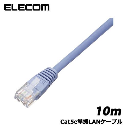 エレコム LD-CTN/BU10 [LANケーブル/Cat5e準拠/10m/ブルー]