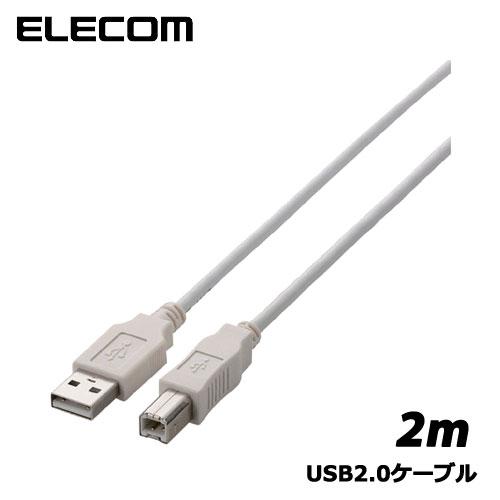 エレコム U2C-BN20WH [USB2.0ケーブル/A-B/ノーマル/2m/ホワイト]