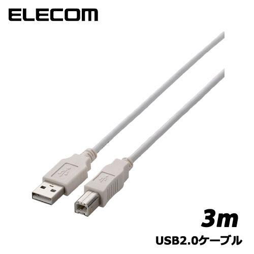 エレコム U2C-BN30WH [USB2.0ケーブル/A-B/ノーマル/3m/ホワイト]