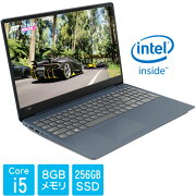 【送料無料】81F500K3JP[ideapad330S(i5/8G/SSD256G/FHD/Blue)]