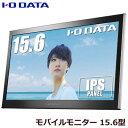 アイオーデータ LCD-MF161XP LCD-MF161XP [15.6型モバイル向けワイド液晶ディスプレイ]