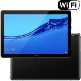 MediaPad T5 10/AGS2-W09/WiFi/Black/16G/53010DSE