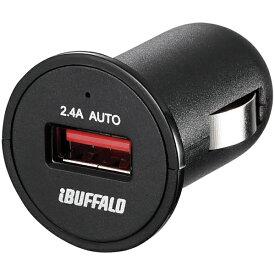 バッファローコクヨサプライ iBUFFALO BSMPS2401P1BK [2.4A シガーソケット用USB充電器 1ポート ブラック]