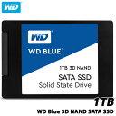 ウエスタンデジタル WDS100T2B0A [WD Blue 3D NAND SATA SSD(1TB 2.5インチ 7mm厚 SATA 6G 5年保証)]