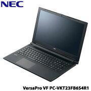 VersaProPC-VKT23FB6S4R1[VF(Ci5/4GB/500GB/マルチ/Per16/Win10P/1Y)]