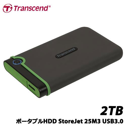トランセンド TS2TSJ25M3S [2TB ポータブルHDD StoreJet 25M3 USB3.0対応 グレー/ライムグリーン(スリム)]