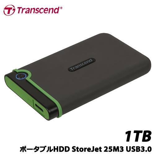 トランセンド TS1TSJ25M3S [1TB ポータブルHDD StoreJet 25M3 USB3.0対応 グレー/ライムグリーン(スリム)]