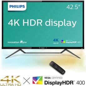 436M6VBRAB/11 [42.5型 4K DisplayHDR400対応 MVA液晶ディスプレイ 5年間フル保証]