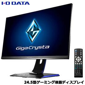 アイオーデータ EX-LDGC251UTB [24.5型ゲーミング液晶ディスプレイ「GigaCrysta」]