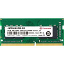 トランセンド JM2666HSB-8G [8GB JetRam DDR4 2666 SO-DIMM 1Rx8 (1024Mx8) CL19 1.2V]