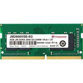 トランセンド JM2666HSB-8G [8GB JetRam DDR4 2666 SO-DIMM 1Rx8 (1024Mx8) CL19 1.2V]