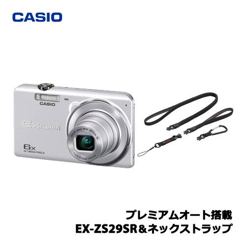 EXILIM EX-ZS33SR SET [EX-ZS29SR&ネックストラップ ENS-2BK]