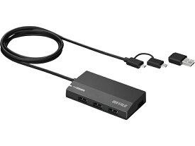 バッファローコクヨサプライ BSH4A120MBBK [スマホ/タブレット用USB2.0セルフパワーハブ 4ポート ブラック]