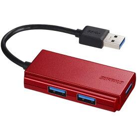 バッファローコクヨサプライ BSH3U100U3RD [USB3.0 バスパワー 3ポート ハブ レッド]