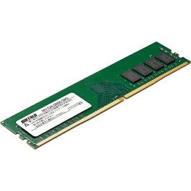 バッファロー MV-D4U2666-S8G [PC4-2666対応 288ピン DDR4 U-DIMM 8GB]