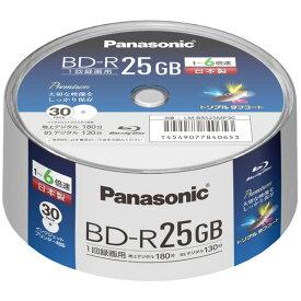 LM-BRS25MP30 [録画用6倍速BD-R 25GB スピンドル30枚パック]