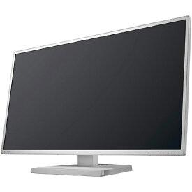 アイオーデータ LCD-MF273ED LCD-MF273EDW [5年保証 広視野角 27型ワイド液晶ディスプレイ 白]
