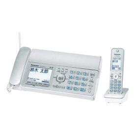 おたっくす KX-PD315DL-S [デジタルコードレス普通紙FAX(子機1台)(シルバー)]
