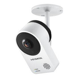 アイオーデータ TS-NA220W TS-NA220W [IP65 屋外用Wi-Fi対応ネットワークカメラ「Qwatch」]